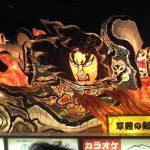 「まつり つくば」とは? 茨城県でねぶた祭りってどういう事!