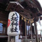 初詣・バス釣り祈願はここで決まり! 取手、八坂神社
