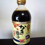 日本一おいしい醤油は!? アカムラサキのかき醤油です!